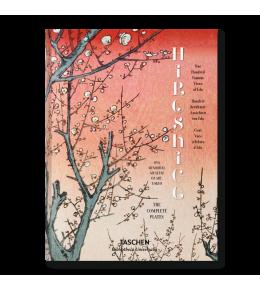 HIROSHIGUE